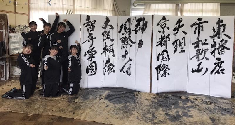 滋賀県立甲西高等学校